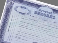 Запись на векселе и номос банк санкт